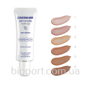 covermark eliminate make up